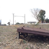 Photo taken at 三池炭坑鉄道 四ッ山駅跡 by つきあかり on 2/22/2014