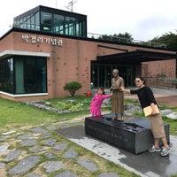 Photo taken at 박경리 기념관 by 영찬 김. on 9/6/2017