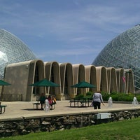 Photo taken at Mitchell Park Horticultural Conservatory (The Domes) by Bill D. on 7/1/2013