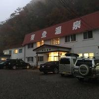 Photo taken at 芽登温泉 by gaebolg on 10/11/2015
