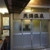 Photo taken at 天満温泉 by gaebolg on 1/30/2016