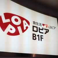 Photo taken at ロピア 港北東急SC店 by Noriko N. on 6/3/2013