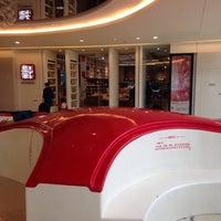 Photo taken at 牛子牛书馆·New's New BookStore(银河店) by mlc on 3/2/2014