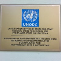 Photo taken at UNODC by Ottabek M. on 8/28/2013