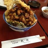 4/12/2013にターナーが天ぷら かき揚げ 光村で撮った写真