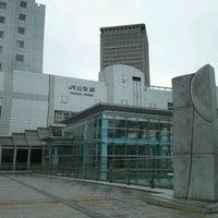 Photo taken at Yamagata Station by Itoh T. on 4/7/2013