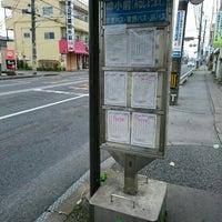 Photo taken at 峰小前バス停 by Itoh T. on 11/21/2015