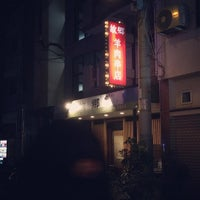 Photo taken at 故郷羊肉串店 by きー on 11/24/2016