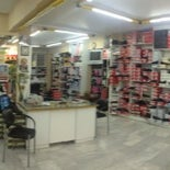Photo taken at VASILIOU SHOES by Konstantinos I. on 11/5/2012