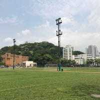 Photo taken at Tai Hang Tung Recreation Ground by Keith C. on 5/9/2017