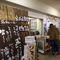 Photo taken at Re-Fish食堂 by Mさん on 1/23/2014
