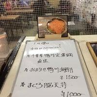 Photo taken at Re-Fish食堂 by Mさん on 1/21/2014