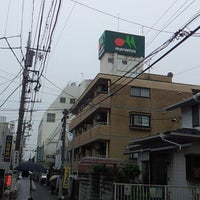Photo taken at マルエツ 元住吉店 by ULTメグさん on 6/21/2013