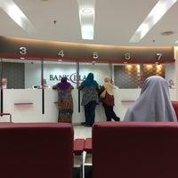 Photo taken at Bank Islam (M) Bhd by Rahmat R. on 11/7/2016