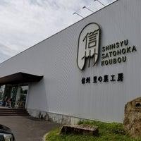 9/11/2017にS S.が信州里の菓工房で撮った写真