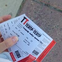 Photo taken at Театр-Театр by Alexandra K. on 6/19/2013