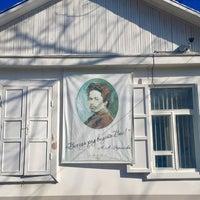 Снимок сделан в Мемориальный музей-усадьба художника Н.А. Ярошенко пользователем E S. 4/6/2017