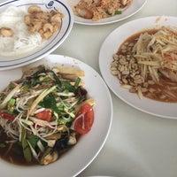 Photo taken at สวัสดิการจำหน่ายอาหารโรงเรียน by Jaokha P. on 6/9/2017