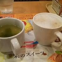 Photo taken at ガスト 交野店 by Sakapong on 11/14/2016