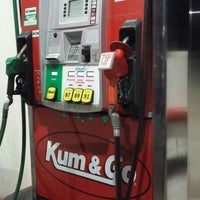 Photo taken at Kum & Go by Dave B. on 7/4/2013