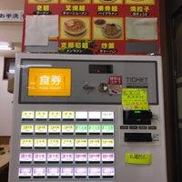 11/10/2017に٩(✿^^✿)۶が安福亭 本店で撮った写真