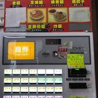 11/24/2017に٩(✿^^✿)۶が安福亭 本店で撮った写真