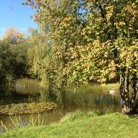 Photo taken at Britzer Garten by Alex R. on 10/3/2012