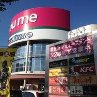 Photo taken at Youme Town by Noritaka U. on 11/5/2013