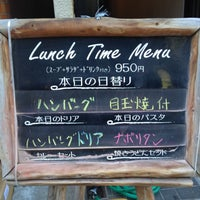 Photo taken at ぎゃるりぐりる 石 by (°_°)Da〜 on 1/10/2014
