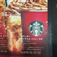 Photo taken at Starbucks by yossiy on 11/28/2015