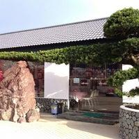 Photo taken at Tùng Sơn Thạch Hoa Viên - Rin Rin Park by Ku on 7/30/2014