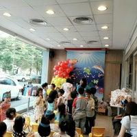 Photo taken at McDonald's by Samudra S. on 5/31/2016