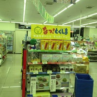 Photo taken at Natural Lawson by pluto1930 on 5/24/2013