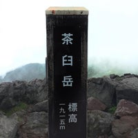 Photo taken at 茶臼岳 by alice_book on 7/20/2015