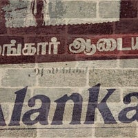 Photo taken at Alankar by Arpit S. on 2/10/2013