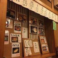 Photo taken at おやじのうどん旬 by Panda c. on 8/1/2015