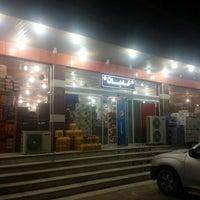 Photo taken at Kalak by Malik Ö. on 6/18/2016