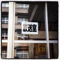 Photo taken at 明治北小学校 by Yuma S. on 1/1/2014