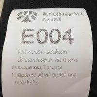 Photo taken at ธนาคารกรุงศรีอยุธยา (KRUNGSRI) by 😘p🐯o💟n💋g . on 9/20/2013