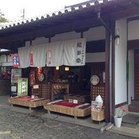 Photo taken at 龍美堂 by Yoshikazu I. on 11/23/2013