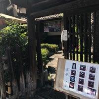 Foto scattata a 七條甘春堂 且坐喫茶 da Yoshikazu I. il 5/19/2017