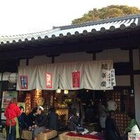 Photo taken at 龍美堂 by Yoshikazu I. on 11/16/2013