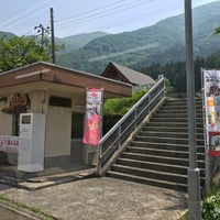 Ōkawadamukōen Station