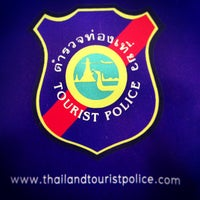Photo taken at Tourist Police Koh Samui by Ilya L. on 4/15/2013