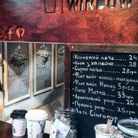 Снимок сделан в Espresso Window пользователем Maxim T. 11/17/2017