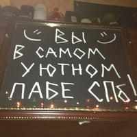 12/22/2012에 Andy L님이 The Templet Bar에서 찍은 사진