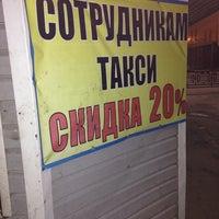 Photo taken at Шиномонтаж 24 Часа by Майкл Б. on 2/19/2014