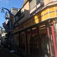 Photo taken at 松屋 江古田店 by Naoyuki I. on 2/4/2018
