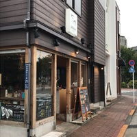 9/20/2017 tarihinde Naoyuki I.ziyaretçi tarafından pelican coffee'de çekilen fotoğraf