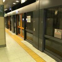Photo taken at Mita Line Shirokane-takanawa Station (I03) by Naoyuki I. on 8/13/2017